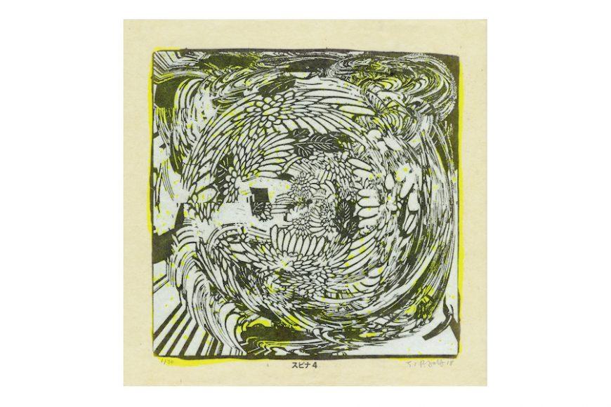 """Spinner 4"" by Judy Pfaff, woodcut/hand painted dye, $500, Tandem Press"